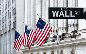 Ισχυρή, Wall Street, ischyri, Wall Street