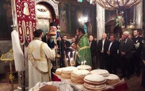 Λαμπρή Εορτή, Αγίου Χαραλάμπους, Θίσβη ΦΩΤΟ, labri eorti, agiou charalabous, thisvi foto