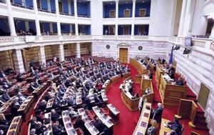 Ηγγικεν, Βουλή, Novartis, ingiken, vouli, Novartis