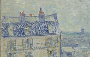 Οι Ολλανδοί, Παρίσι, Petit Palais, oi ollandoi, parisi, Petit Palais