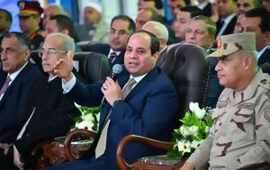 Αίγυπτος, aigyptos