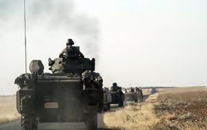 Συρία, Αμερικανικό, T-72, syria, amerikaniko, T-72
