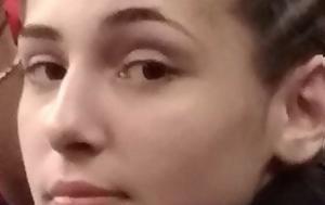 Αίσιο, Βρέθηκε, 16χρονη Κική, aisio, vrethike, 16chroni kiki