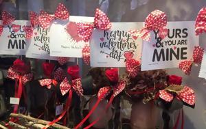 Ημέρα, Ερωτευμένων, Αγίου Βαλεντίνου, imera, erotevmenon, agiou valentinou