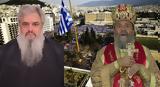 ╬Ч╧Б╧Й╬╣╬║╬о, ╬г╬║╬┐╧А╬╣╬▒╬╜╧М ╬Ь╬╖╧Д╧Б╬┐╧А╬┐╬╗╬п╧Д╬╖, ╬С╧Б╧З╬╣╬╝, ╬С╬╕╬▒╬╜╬м╧Г╬╣╬┐, ╬Ь╬▒╬║╬╡╬┤╬┐╬╜╬п╬▒,iroiki, skopiano mitropoliti, archim, athanasio, makedonia