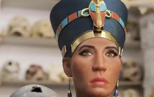 Αποκάλυψη, Βασίλισσας Νεφερτίτη, apokalypsi, vasilissas nefertiti