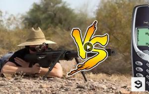 Χτύπησαν, Rifle, ΝΟΚΙΑ 3310, [video], chtypisan, Rifle, nokia 3310, [video]