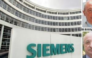 ΠΑΣΟΚ, Siemens, pasok, Siemens