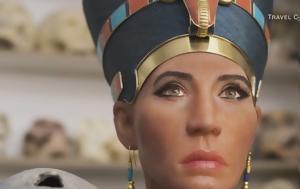 Βασίλισσα Νεφερτίτη, Διαδικτυακός, vasilissa nefertiti, diadiktyakos