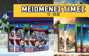 Σημαντικοί, AC Origins GTA V L A, Noire, simantikoi, AC Origins GTA V L A, Noire