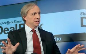Το μεγαλύτερο hedge fund του πλανήτη σορτάρει ευρωπαϊκούς κολοσσούς