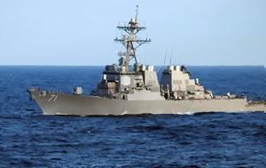ΕΚΤΑΚΤΟ –, USS Ross, Barbaros, Καφηρέα –, Θεμιστοκλής, ektakto –, USS Ross, Barbaros, kafirea –, themistoklis