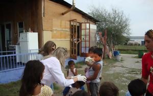 Ρομά, ΕΣΠΑ, Κατερίνης, roma, espa, katerinis