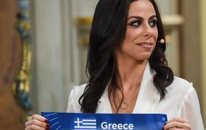 Eurovision 2018, Αλλαγή, Eurovision 2018, allagi