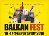 8ο Balkan Fest -Φεστιβάλ Βαλκανικής Εξερεύνησης,8o Balkan Fest -festival valkanikis exerevnisis