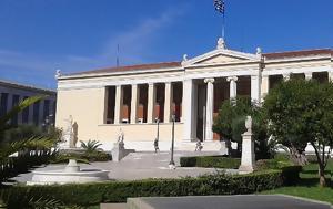 Νομική Αθηνών, Θεσσαλονίκης, Πρώτα, Πάτρα, nomiki athinon, thessalonikis, prota, patra