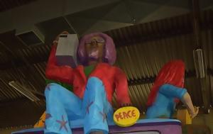 Καρναβάλι, Χρωμάτων, Ξάνθη, karnavali, chromaton, xanthi