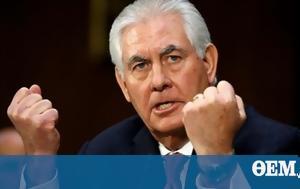 Tillerson, Turkey's Erdogan