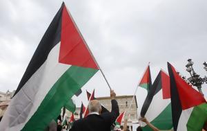 Παλαιστίνη, Πάνω, 2017, palaistini, pano, 2017