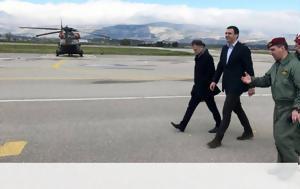 Επίσκεψη Κικίλια, Αεροπορίας Στρατού, episkepsi kikilia, aeroporias stratou