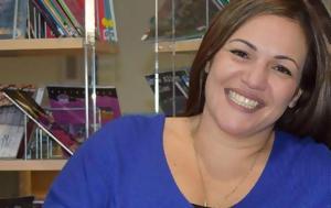 Παγκόσμια Δασκάλα, Αντρια Ζαφειράκου Χαιρετά, 35 …, pagkosmia daskala, antria zafeirakou chaireta, 35 …