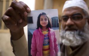 Πακιστάν, Τετράκις, 24χρονο, 6χρονη Ζαϊνάμπ, pakistan, tetrakis, 24chrono, 6chroni zainab