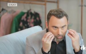Γιώργος Καπουτζίδης, giorgos kapoutzidis