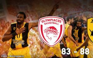 Ολυμπιακός ΑΕΚ 83-88, olybiakos aek 83-88
