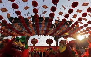 Κίνα, Κόκκινοι, Πρωτοχρονιά, kina, kokkinoi, protochronia