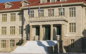 Απόφαση-κόλαφος, ΗΠΑ, Κολλέγιο Αθηνών, apofasi-kolafos, ipa, kollegio athinon