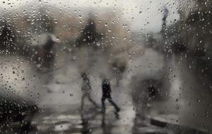 Βροχές, Δευτέρα- Αναλυτική, vroches, deftera- analytiki
