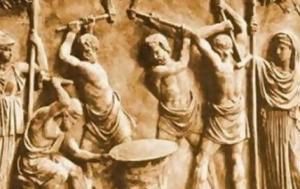 Αυτές, Αρχαία Ελλάδα, aftes, archaia ellada