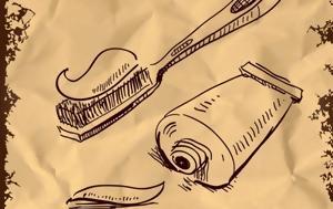 Και οι αρχαίοι είχαν οδοντόκρεμα και μάλιστα πιο αποτελεσματική από τις σημερινές!