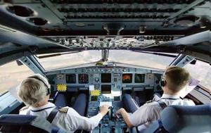 Τα σκοτεινά μυστικά των αεροπορικών πτήσεων...