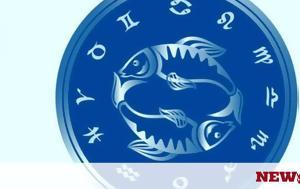 Ήλιος, Ιχθύων, ilios, ichthyon