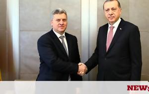 Τουρκία, Ερντογάν, Πρόεδρος, Σκοπίων, tourkia, erntogan, proedros, skopion