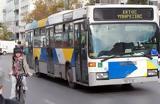 Στάση, Λεωφορεία 202, Ποιες, Ταλαιπωρία,stasi, leoforeia 202, poies, talaiporia