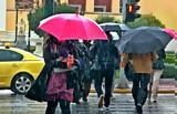 Σε ποιες περιοχές θα έχει αύριο πολλή βροχή,