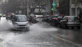 Βροχή,vrochi