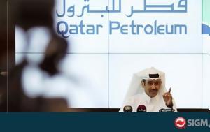 Ζητούν, Ερντογάν, Qatar Petroleum, zitoun, erntogan, Qatar Petroleum