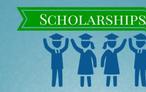 Υποτροφίες, School, Management, Swansea University UK, ypotrofies, School, Management, Swansea University UK