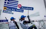 Blue Star Ferries, Παναγιώτη Μάντη, Παύλου Καγιαλή,Blue Star Ferries, panagioti manti, pavlou kagiali