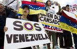 Βενεζουέλα,venezouela