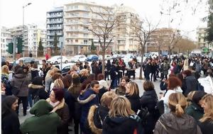 Θεσσαλονίκη, Διαμαρτυρία, thessaloniki, diamartyria