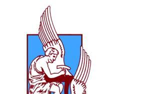 Προσλήψεις, Πολυτεχνείο Κρήτης, proslipseis, polytechneio kritis