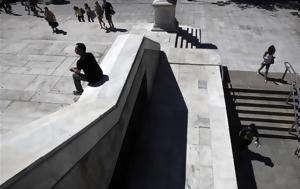 Eurobank, Σταθερή, Ελλάδα, Eurobank, statheri, ellada