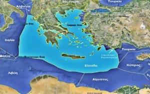 Μεσόγειος, mesogeios