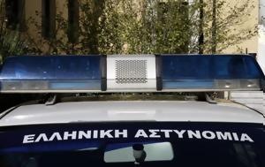 Πυροβόλησαν, Χαϊδάρι - Μεταφέρθηκε, Τζάνειο, pyrovolisan, chaidari - metaferthike, tzaneio