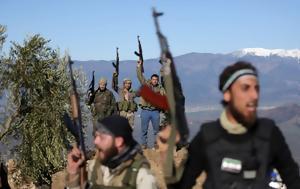 Οργή Ερντογάν, Τρομοκράτες, Αφρίν, orgi erntogan, tromokrates, afrin