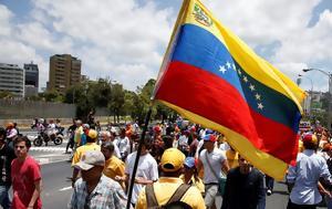 Βενεζουέλα - Ξεκίνησε, venezouela - xekinise